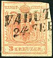 Austrian stamp used in Vaduz Liechtenstein.jpg
