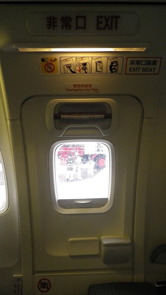「飛行機非常口 wiki」の画像検索結果