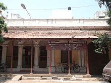 BHARATHIYAR MUSEUM.JPG