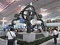 BJ 渾天儀Armillary sphere 北京首都國際機場 Beijing Capital International Airport 紫薇辰恆 Ziwei Chenheng Aug-2010 visitors.JPG