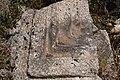 Ba'ude (بعودا), Syria - Architectural fragment - PHBZ024 2016 4843 - Dumbarton Oaks.jpg