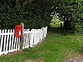Back gate to Noverings Farm - geograph.org.uk - 948513.jpg