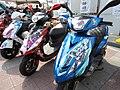 Bahamut Market itanshas 20110903d.jpg