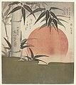 Bamboo and rising sun Opgaande zon en bamboe, RP-P-1958-499.jpg