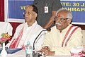 Bandaru Dattatreya addressing at the inauguration of the Regional Conference of State Labour Ministers of North Eastern Region, in Guwahati on June 30, 2015. The Chief Minister of Assam, Shri Tarun Gogoi is also seen.jpg
