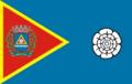 Bandeiraregistro.png