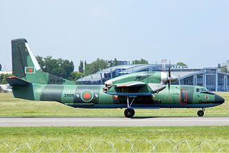 Bangladesh Air Force - Bangladesh Air Force Antonov An-32 Batuzak-1(converted)