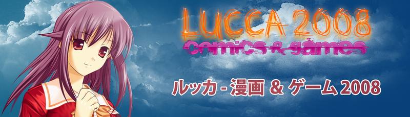 Banner speciale Lucca C&G08.png