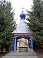 Baptistery of Church of the Assumption of the Archangel Michael in Bielsk Podlaski - 01.jpg