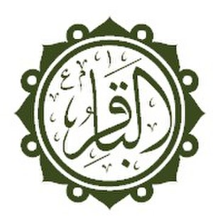 The Twelve Imams