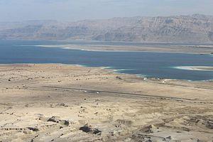 Bar Yehuda Airfield - Image: Barjehudaafmecadan
