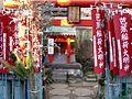 Basho Inari Temple.jpg