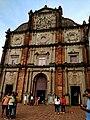 Basilica Of Bom Jesus-Old Goa -North Goa District-DSC 002.jpg