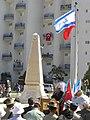 Battle of Beersheba 90 anniversaryM178.JPG