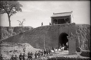 Battle of Pingxingguan - Eighth Route Army troops entering Pingxingguan. Photograph by Sha Fei.