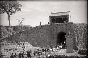 Battle of Pingxingguan - Eighth Route Army troops entering Pingxingguan. Photograph by Sha Fei.