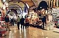 Bazaar Istanbul 2004.jpg