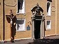 Beckov-entrée Eglise couvent.jpg