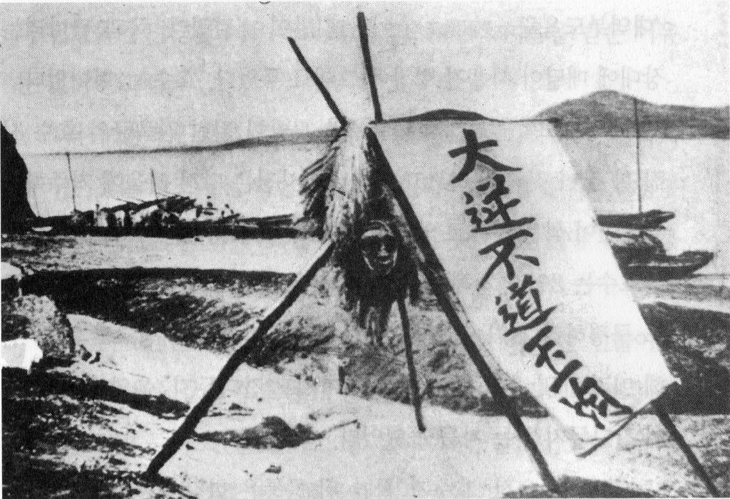 https://upload.wikimedia.org/wikipedia/commons/thumb/c/c5/Beheaded_Kim_Okgyun.png/1024px-Beheaded_Kim_Okgyun.png