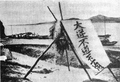 Beheaded Kim Okgyun.png