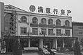 Beijing 07 (4941006819).jpg