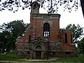 Belarus-Mir-Chapel-Burial-Vault of Svyatopolk-Mirsky-2.jpg