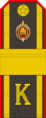 Belarus Police—22 Cadet-Senior Sergeant rank insignia (Gunmetal).png