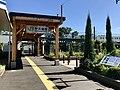 Bentembashi-Station-Building.jpg