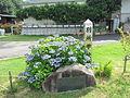 Bessho School monument.JPG