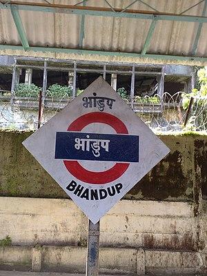 Bhandup railway station - Bhandup platformboard