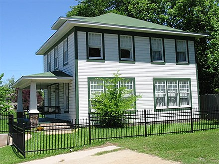 Clinton's birthplace in Hope, Arkansas Bill Clinton Birthplace.jpg