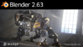 Blender 2.63-splash.png