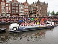 Boat 70 Uber, Canal Parade Amsterdam 2017 foto 3.JPG