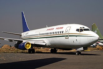 Cameroon Airlines Flight 3701 - A Cameroon Airlines Boeing 737-200, similar to the aircraft involved in the accident.