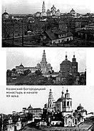 Bogoroditskiy monastir3