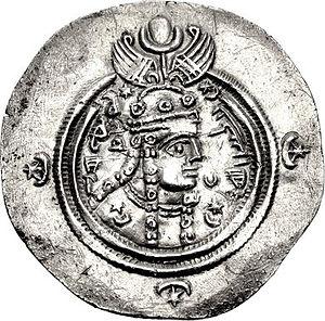 Boran - Image: Borandukht Coin Historyof Iran