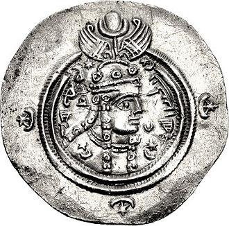 Boran - Coin of Boran, minted at Arrajan in 630/1