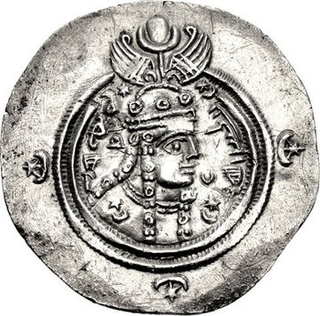 Queen Boran, daughter of Khosrau II, the first woman and one of the last rulers on the throne of the Sasanian Empire, she reigned from 17 June 629 to 16 June 630 BorandukhtCoinHistoryofIran.jpg