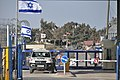 Border crossingpoint Golan highs.JPG