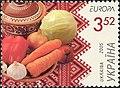 Borshch stamp UA027-05.jpg