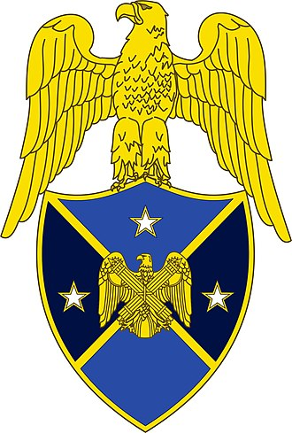 United States Army branch insignia - Image: Branch insignia, Aide to Vice Chief, National Guard Bureau