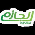 Britannica Arabic - Aljazem logo.png