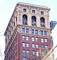 Broadway-Chambers Building top.jpg