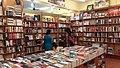 Broadway Book House.jpg