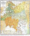 Brockhaus and Efron Encyclopedic Dictionary b54 018-1.jpg