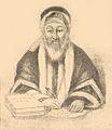 Brockhaus and Efron Jewish Encyclopedia e4 055-0.jpg