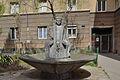 Brunnen Pfeilgasse 10-12 (10).jpg