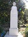 Bucuresti, Romania, Parcul Cismigiu (Aleea Rondului Roman - statuia lui Al. Vlahuta); B-II-a-A-19655.JPG