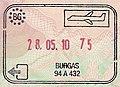 Bulgaria Burgas Airport exit passport stamp.jpg
