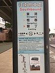 Bus Stop in Kaohsiung International Airport.jpg